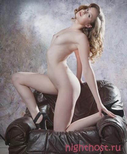 Девушка Малана84